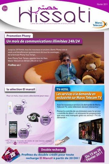 Un mois de communications illimitées 24h/24 - Maroc Telecom