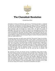 The Chanukkah Revolution - Synagogue Chavurat HaMashiach