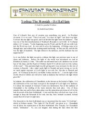 Yeshua The Messiah - Or HaOlam - Synagogue Chavurat ...