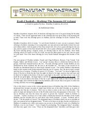 Rosh Chodesh - Marking The Seasons Of Adonai