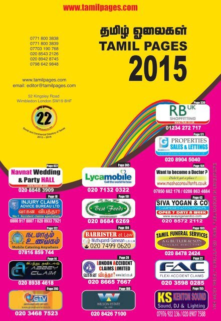 Tamil Pages 2015 Pdf