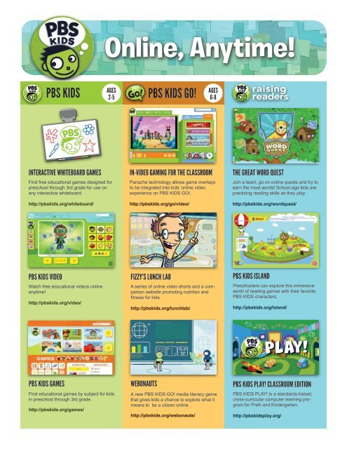 PBS KIDS Online Anytime - WFSU