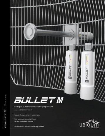 Bullet M