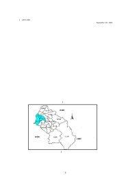 新竹縣市大眾運輸路網發展策略之研究 - 國家政策研究基金會