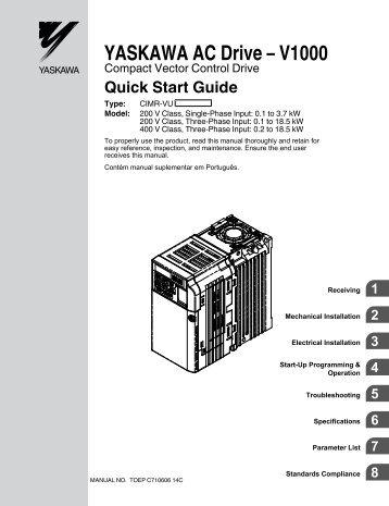 V1000 - General Dynamics SATCOM Technologies