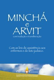 mincha-e-arvit_leis-do-luto