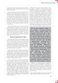 TaRgI w Polsce - Polska Izba Przemysłu Targowego - Page 7
