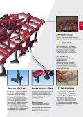 MIXTER 100 - Maszyny rolnicze KUHN - Page 5