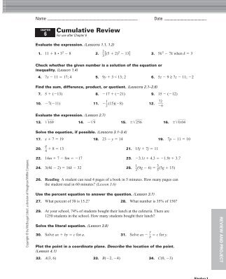 geometry assessment arrange answers