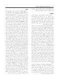 دانلود مقاله - مجله پزشکی دانشگاه علوم پزشکی تبریز - Page 2