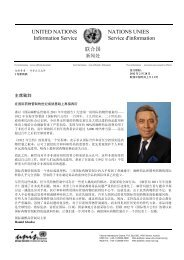 UNITED NATIONS Information Service NATIONS UNIES ... - INCB