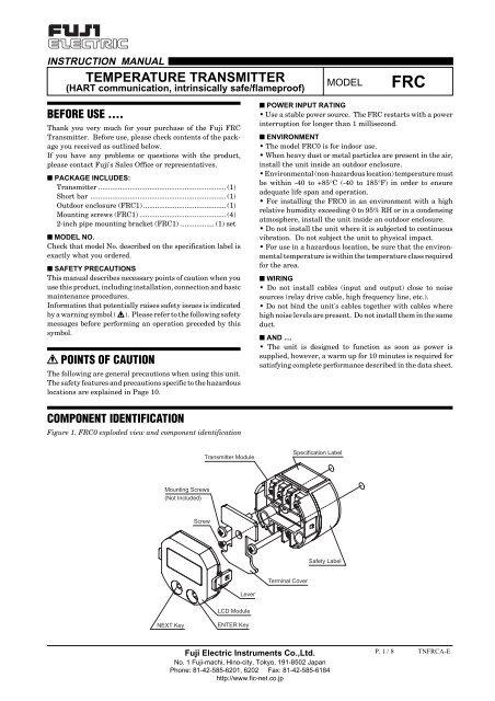 fuji phc recorder manual