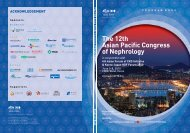 Table of Contents - APCN 2010