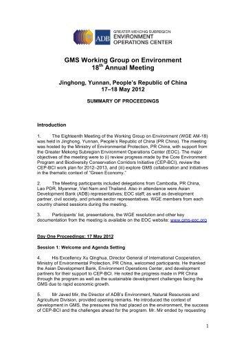 Meeting minutes.pdf - GMS-EOC
