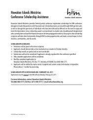 scholarship opportunities - him online