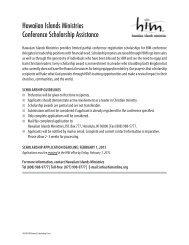 Hawaiian Islands Ministries Conference Scholarship ... - him online