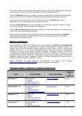 Walne Zgromadzenie i Konferencja Roczna SERG 2012 - Page 3