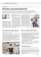 o_19ic72b5cgrj158r1j4m5bo1226a.pdf - Page 2