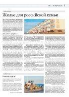 o_19ic72b5cgrj158r1j4m5bo1226a.pdf - Page 3