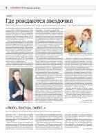 o_19ic72b5cgrj158r1j4m5bo1226a.pdf - Page 4