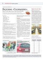 o_19ic72b5cgrj158r1j4m5bo1226a.pdf - Page 7