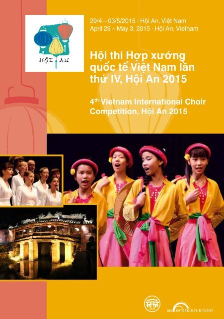 Hoi An 2015 - Program Book