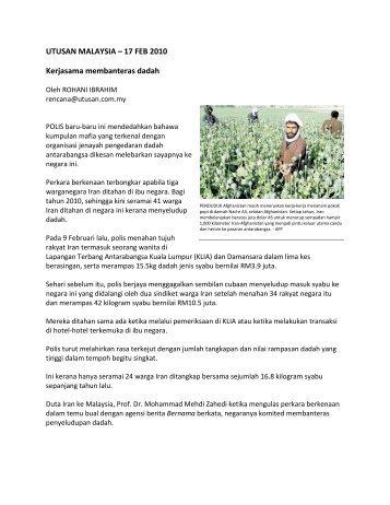 Kerjasama membanteras dadah - IPPBM