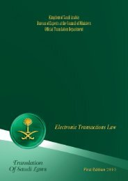 Electronic Transactions Law
