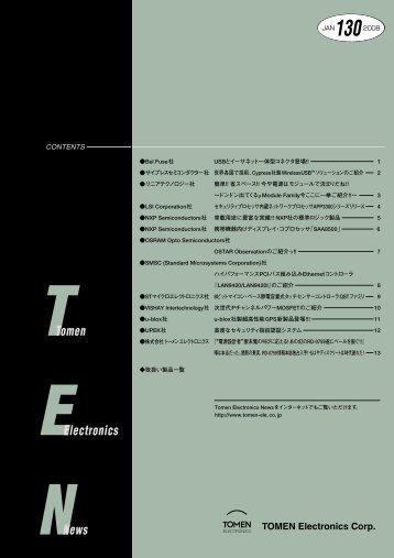 ELECTRONICS - トーメンエレクトロニクス