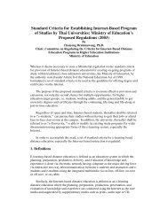 Standard Criteria for Establishing Internet-Based Program of Studies ...