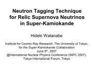 Neutron Tagging Technique for Relic Supernova Neutrinos in Super ...