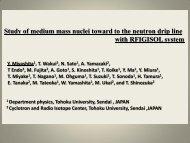 Study of medium mass nuclei toward to the neutron drip line with ...