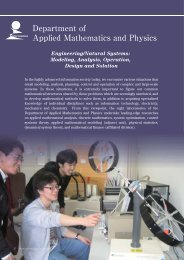 Department of Applied Mathematics and Physics