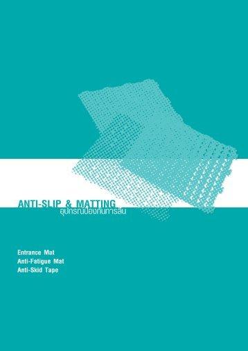พรมและอุปกรณ์กันลื่น Matting&Anti Slip