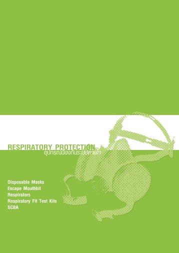 อุปกรณ์ปกป้องระบบทางเดินหายใจ Respiratory Protection