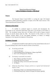 Call for Preliminary Proposals - Third Round - University Grants ...
