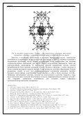 Кукурбитурил: играем в молекулы - Page 7