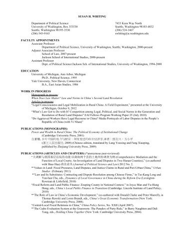 curriculum vitae political science university of houston