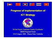 Progress Cambodia - Mekong Basin Disease Surveillance