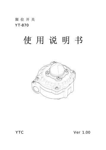 YT-870 - Young Tech Co.,Ltd