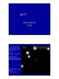 銀河系中心ブラックホ−ル SgrA*の降着円盤 - VERA - 国立天文台