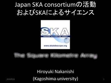 日本SKAコンソーシャムの活動状況とSKAで狙うサイエンス - VERA