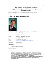 Prof. Dr. Ralf Schlauderer