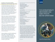 the accountability mechanism and adb's private sector operations
