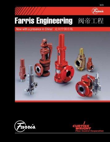阀帝工程 - Farris Engineering - Curtiss Wright Flow Control