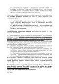 DR. RÓSA ÁGNES Alkalmassági vizsgálat továbbtanuláshoz - Page 2