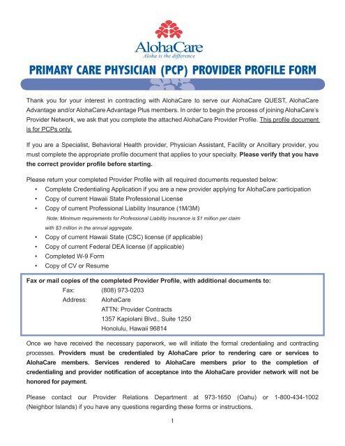 primary care physician (pcp) provider profile form - AlohaCare