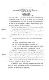 Punjab Private Security Agencies Rules, 2007