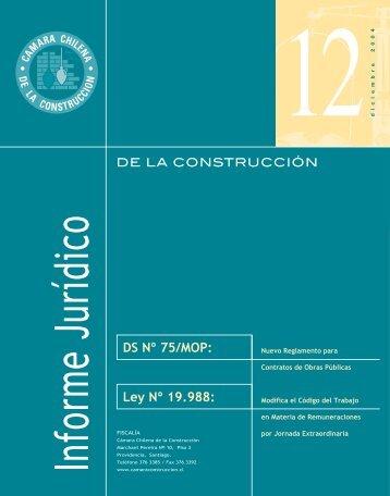 Informe N.12 final - Biblioteca