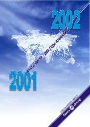 Скачать Годовой отчёт 2001 - 2002 - Volga Dnepr